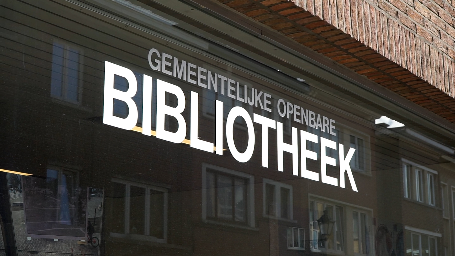 KabinetPascalSmet_BibliotheekAnderlecht1